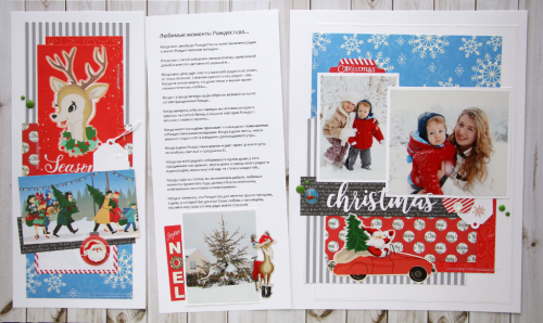 "Christmas Layout by Anya Lunchenko featuring the ""A Very Merry Christmas"" collection from #CartaBellaPaper"