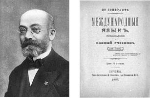 Zamenhof and Unua Libro