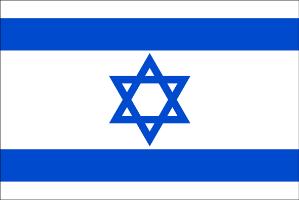 Israel-flag-big
