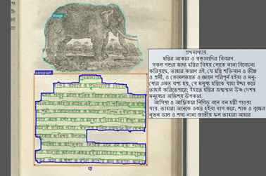 A page from the Animal Biographies, VT 1712 showing its transcription produced for the ICDAR 2017 competition
