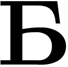 Cyrillic_B