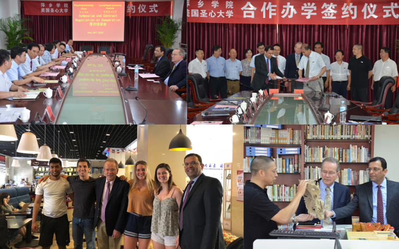 Pingxiang University and Tianjin Foreign Studies University